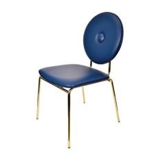 웨어하우스 레트로 골드 철제 의자