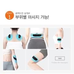 [브람스] 홍진영의 펄스형 EMS 마사지기