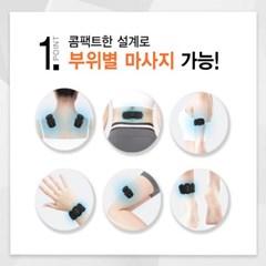 [브람스] 홍진영의 콤팩트형 EMS 마사지기, 신상품!