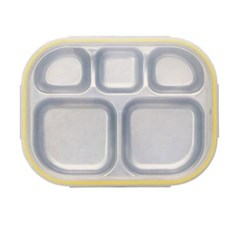다이어트 유아 일자 도시락 식판 옐로우 유아식판