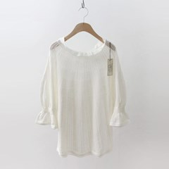 Hoega Wool Sky Ruffle Sweater