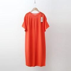 Hoega Cotton Flare Dress - 반팔