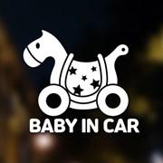 아기가타고있어요 자동차 스티커 베이빙푼2