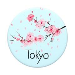 QRX-도쿄 Tokyo