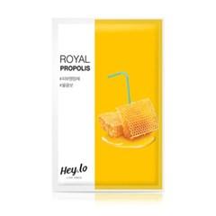 [헤이로] 로얄 프로폴리스 마스크 1매