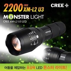 몬스터라이트 2200 CREE XM-L2 U3 LED 줌랜턴/손전등/사은품증정