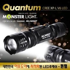 몬스터라이트2400 퀀텀 XP-L V6 LED후레쉬 사은품증정