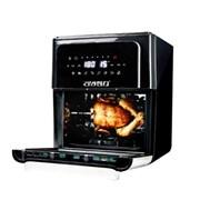 [리빙센스] 튀김기12리터 에어프라이어 LS-AF1210DB
