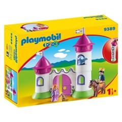 플레이모빌 1.2.3 공주의 성(9389)