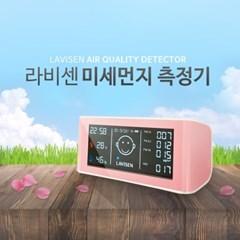 라비센(LAVISEN) 미세먼지 측정기 LAVI-501