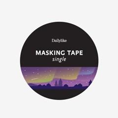Masking tape single - 153 Aurora