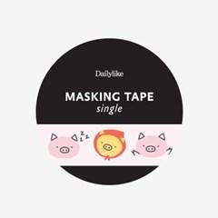 Masking tape single - 155 Pig