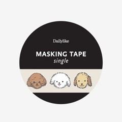 Masking tape single - 156 Friendly puppy