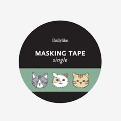 Masking tape single - 157 Friendly kitty