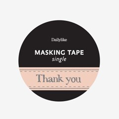 Masking tape single - 158 Thank you