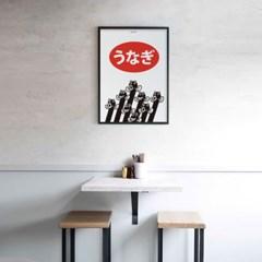 유니크 일본 인테리어 디자인 포스터 M 장어 이자카야 일식
