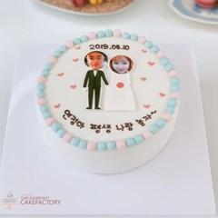 남친 여친 프러포즈 해피웨딩 케이크