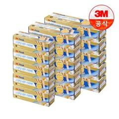 [3M]스탠딩 슬라이드 지퍼백(소)75매+(중,대)각60매_(2058121)