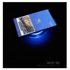 엑스트라 무선 고속 충전기 WCP30