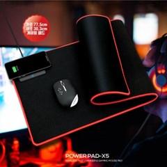 엑스트라 파워패드-X5 (고속무선충전 겸용 마우스 패드)