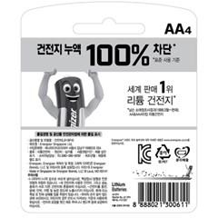 [맥스장터] 에너자이저 리튬 건전지 AA4입(4알)