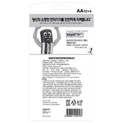 [맥스장터] 에너자이저 맥스 12+4입 AA(16알)