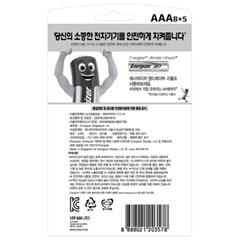[맥스장터] 에너자이저 맥스 8+5입 AAA(13알)