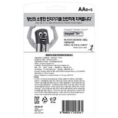 [맥스장터] 에너자이저맥스 8+5입 AA(13알)