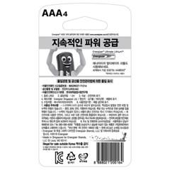 [맥스장터]  에너자이저 알카라인 AAA 4입*10조(40알)
