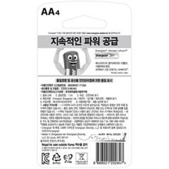 [맥스장터]  에너자이저 알카라인 AA 4입*10조(40알)