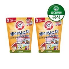 [암앤해머]베이킹소다 1.5kg+600g(식품첨가물) 2개_(2061148)