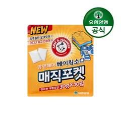 [암앤해머]매직포켓 서랍장 냄새탈취제(30g 10입)_(2061135)
