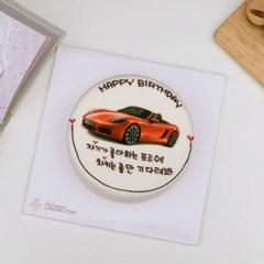 남친선물 남편 남친 생일에는 우리자기붕붕이케이크