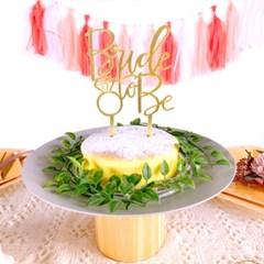 브라이덜샤워 케이크 토퍼-브라이덜투비