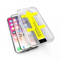 [샤론6] 아이폰 강화유리 3D 액정 이지필름