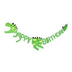 공룡 생일축하가랜드_(1338039)