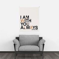 거실 교회 성경 말씀 인테리어 포스터 액자 마태복음
