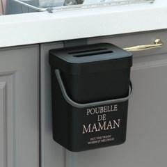 푸벨드마망 음식물 쓰레기통 3L_(1281330)