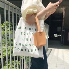 [소행섬] 핸드메이드 라떼 드링크백