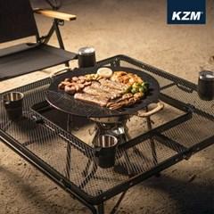 카즈미 아이언메쉬 화로대 테이블 II K9T3U012 /랜턴걸이 접이식