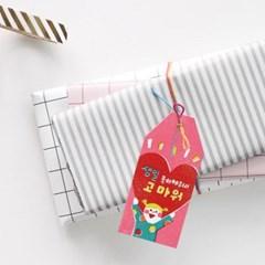 생일답례 걸 택(10개)
