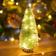 미니그린솔트리 15m 트리 크리스마스 장식 TRHMES_(1357201)