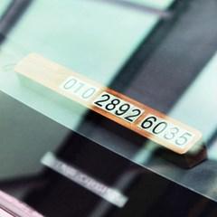 우드 자동차 번호판_(1327197)