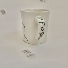 Papa _ homely mug