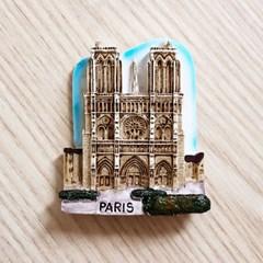프랑스 여행 냉장고자석, 마그넷, 마그네틱