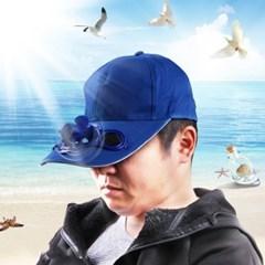 갓샵 핵인싸템 태양열 선풍기 모자 캡 3color 핸즈프리 여름 태양광