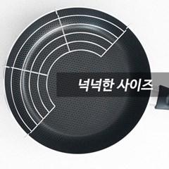 후라이팬/궁중팬용 튀김망28cm/튀김받침_(2336412)