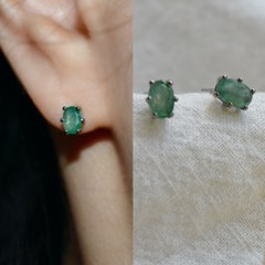 emerald.284