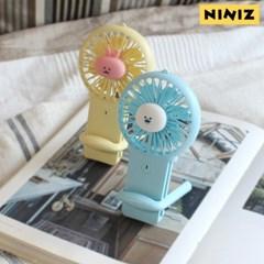 니니즈 큐티 미니 선풍기