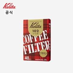 칼리타 102필터 40p - 브라운_(1411357)